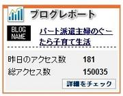 150000PV.jpg
