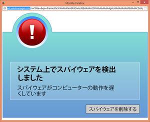 adyieldmanager3.jpg