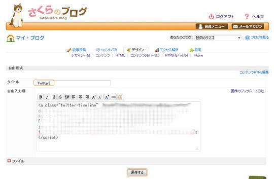 jiyuukeishiki_sakura2.jpg