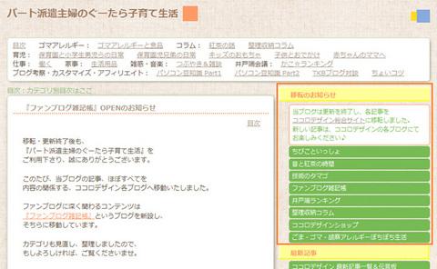sidekokuchi.jpg
