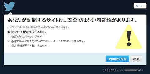 twitter_safe.jpg